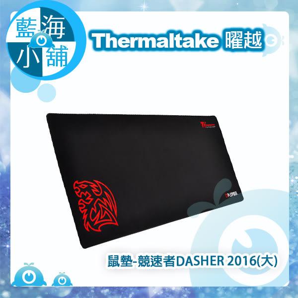 Thermaltake 曜越 競速者DASHER 2016(大)尺寸 900*400*4mm 電競鼠墊 (MP-DSH-BLKSXS-01)