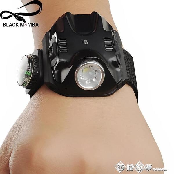黑曼巴戶外強光手電筒手腕燈酷跑型號手錶形狀腕帶燈戴手腕燈 西城故事