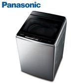 Panasonic- 國際牌 17kg變頻直立洗衣機 NA-V170GBS-S-  **免費基本安裝**