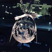 汽車掛飾 汽車掛件水晶鈴鐺圣誕汽車掛飾車載高檔水晶鉆天使球風鈴雪花車飾 維科特3C