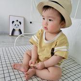 靚搭兒童運動套裝男女寶寶包邊短褲兩件套2018新款0-1歲嬰兒衣服禮物限時八九折