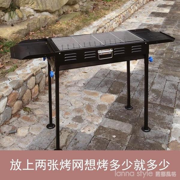加厚款大號燒烤爐 戶外木炭便攜燒烤架 家用烤肉工具 5人以上全套 新品全館85折 YTL