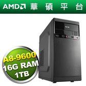 華碩A320平台【星域鬥士】A8四核電腦