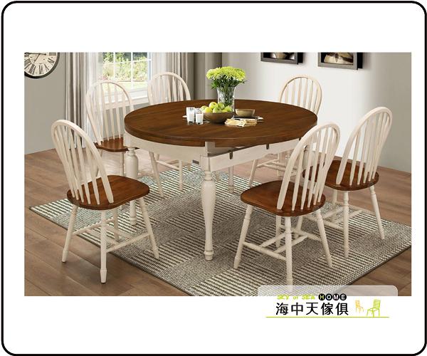 {{ 海中天休閒傢俱廣場 }} F-25 摩登時尚 新品 餐廳系列 PM-001 凱芬4.5尺雙色餐桌椅組(一桌六椅)