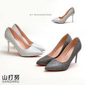 高跟鞋 耀眼金蔥細跟鞋尖頭鞋- 山打努SANDARU【1459215#46】