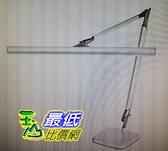[COSCO代購 3444] 促銷至1月22日 W120062 歐司朗 T5 晶硯雙臂檯燈