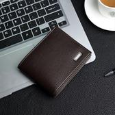 錢包男士短款加寬加厚多卡位橫款折疊內拉商務錢夾大容量軟皮夾