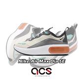 【五折特賣】Nike 休閒鞋 Wmns Air Max Dia SE 灰 橘 女鞋 運動鞋 【ACS】 BV6479-002
