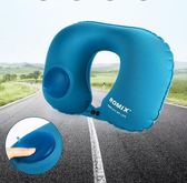 抱枕 按壓自動充氣枕頭便攜頸椎吹氣U形坐車飛機頸枕旅行護頸U型枕靠枕