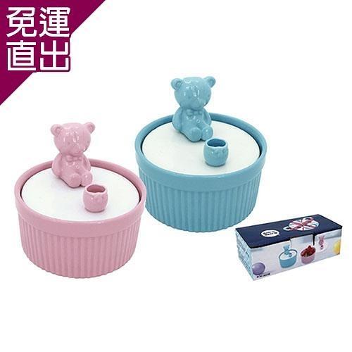 英國熊 陶瓷萬用置物盒-2入 BOX-A029E【免運直出】