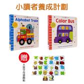 【期間限定*買書送玩具】英文啟蒙幼兒拼圖書2書1玩具 (字母盒)