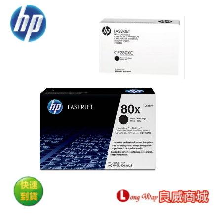 ~送滿額好禮送~ HP CF280X 原廠高容量黑色碳粉匣 ( 適用HP LaserJet Pro 400 M401n/dn/d MFP M425dn/dw )