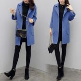 藍中長款毛呢外套女秋冬裝韓范森系雙面呢子大衣 潮