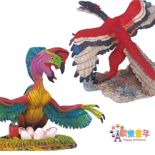 原始祖鳥竊蛋龍仿真恐龍模型玩具禮盒裝實心塑料靜態Eleka/恐龍
