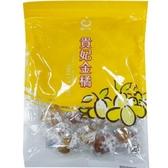 橘之鄉甜貴妃金柑300g-晶瑩剔透,低甜高貴的風味