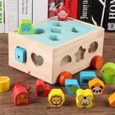 嬰幼兒積木玩具0-1-2-3周歲益智女孩