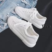 【YPRA】女生小白鞋 韓版百搭透氣小白鞋女帆布鞋