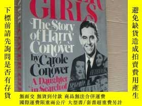 二手書博民逛書店COVER罕見GIRLS:The story of Harry