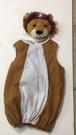 【可愛動物-獅子】萬聖節化妝表演舞會派對造型角色扮演服裝道具