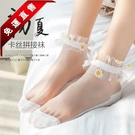 襪子女ins潮短襪淺口網紅小雛菊夏天玻璃絲襪女薄款花邊水晶船襪 3c公社