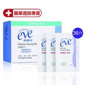 舒摩兒EVE 防護舒巾36片【德芳保健藥妝】