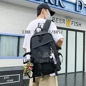 書包男士大學生電腦旅行後背包大容量夏季背包【左岸男裝】