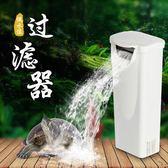 龜缸 低水位過濾器 3W 魚缸淺水瀑布過濾器 烏龜缸過濾凈水「極有家」