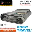 [SNOWTRAVEL]SW-550G台...
