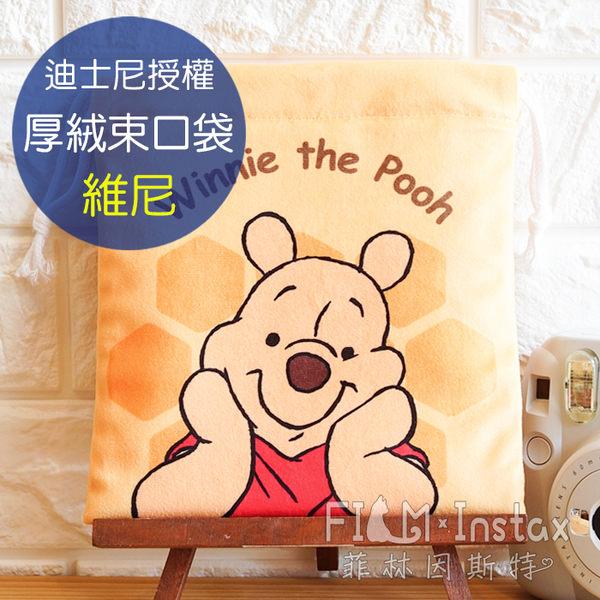 菲林因斯特《 維尼 厚絨束口袋 》 正版授權 Disney 迪士尼 收納袋
