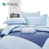 天絲 Tencel 琴海 床包 雙人三件組 100%雙面純天絲