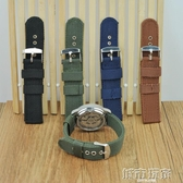 錶帶 戶外運動尼龍錶帶 帆布手錶帶18mm/20mm/22mm/24mm軍錶男款錶帶 生活主義