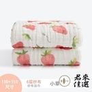 新生嬰兒浴巾純棉紗布兒童包被吸水寶寶洗澡巾【君來佳選】