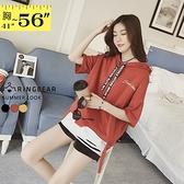 短袖上衣--Sport風格下擺抓破設計電繡拉繩連帽T恤(黑.紅.黃XL-5L)-U465眼圈熊中大尺碼◎