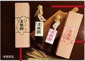味榮 展康 養生醋套組禮盒(玫瑰蜂蜜+黑棗青梅)