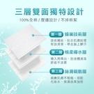 限時5折►【勤達】天然高級棉雙效棉片共計240片-厚60片/包4包-R51 化妝棉/卸妝棉