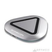 iPhoneX蘋果8無線充電器iPhone8Plus三星s8手機8P快充XQI通用板底座 酷斯特數位3c