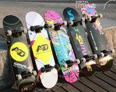 滑板 刷街滑板雙翹女生初學者男生青少年四輪滑板車公路成人專業板 數碼人生igo