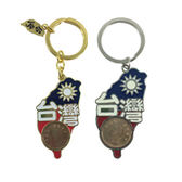 【收藏天地】台灣紀念品*金屬鑰匙圈-台灣國旗錢幣款