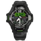 G-SHOCK CASIO / GR-B100-1A3 / 卡西歐 太陽能 藍牙連線 雙顯 世界時間 防水200米 橡膠手錶 黑綠色 49mm