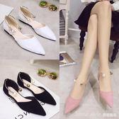 尖頭女鞋平底平跟百搭黑色甜美粉色珍珠淺口中空單鞋