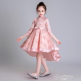 演出服 兒童禮服女拖尾女童公主裙蓬蓬紗旗袍中袖秋季花童鋼琴走秀演出服