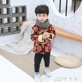 唐裝兒童拜年服過年寶寶裝冬男童中國風童裝新年喜慶衣服漢服復古 【快速出貨】