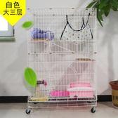 週年慶優惠-貓籠子貓別墅折疊加密貓籠小貓咪龍貓寵物籠