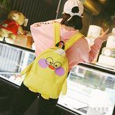 小雞造型帆布後背包 雙肩包可愛小軟妹學生書包雙肩包包 BF13255『男神港灣』