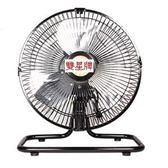 【中彰投電器】雙星牌(10吋)超強風鋁葉桌扇,HY-1002【全館刷卡分期+免運費】
