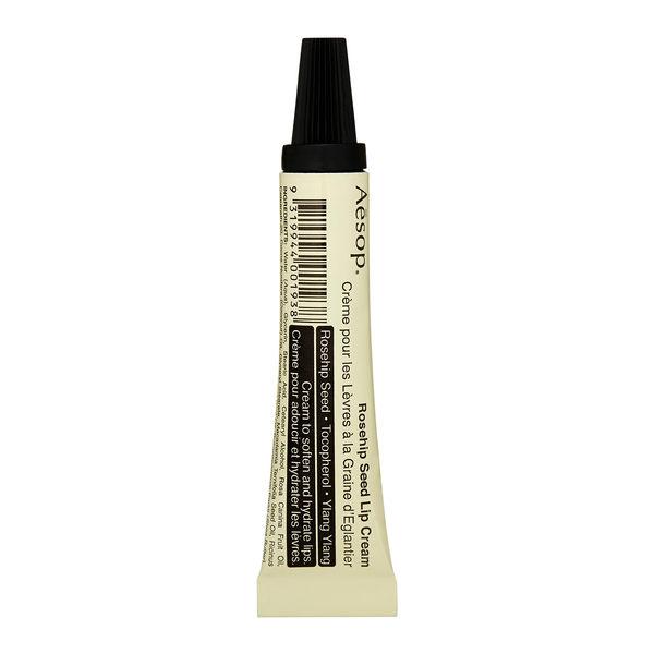 Aesop 玫瑰籽護唇霜(6ml)*2