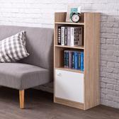 收納櫃 置物櫃【收納屋】棉花田E1三格一門& DIY組合傢俱
