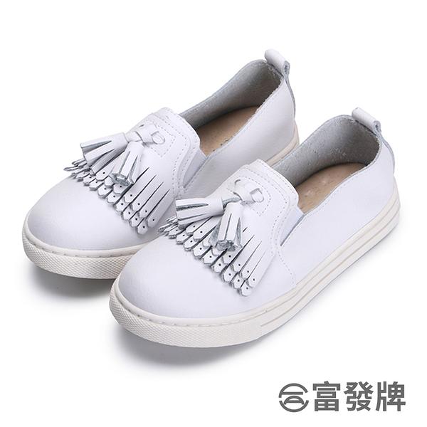 【富發牌】真皮流蘇兒童懶人鞋-白 338010A