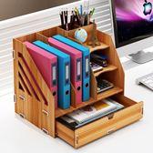 辦公用品桌面收納盒書架文件架創意抽屜式木制辦公室置物架儲物盒【onecity】