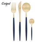 葡萄牙 Cutipol GOA系列個人餐具4件組-主餐刀+叉+匙+咖啡匙 (藍金)
